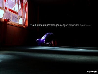 http://ghifi.files.wordpress.com/2009/07/sabar-dan-sholat.jpg